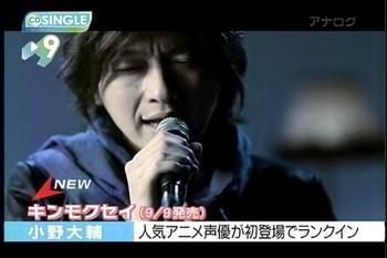 09年09月11日20時07分-テレビ朝日-番組名未取得.jpg
