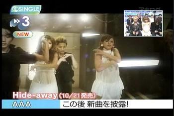09年10月23日20時09分-テレビ朝日-番組名未取得.jpg