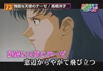 09年11月15日01時02分-TBSテレビ-番組名未取得.jpg