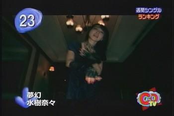 09年11月15日01時09分-TBSテレビ-番組名未取得(1).jpg