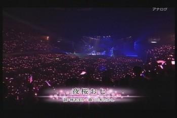 10年03月27日21時38分-NHK総合(東京)-番組名未取得(0).jpg