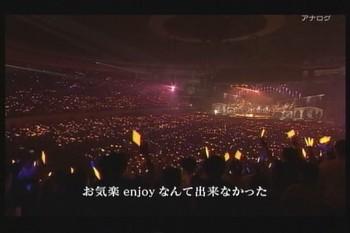 10年03月27日21時44分-NHK総合(東京)-番組名未取得.jpg