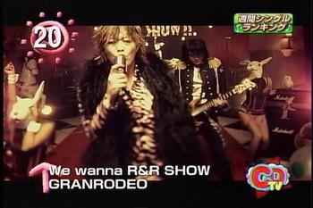 10年05月09日01時17分-TBSテレビ-番組名未取得.jpg