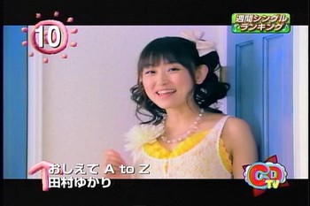 10年05月09日01時19分-TBSテレビ-番組名未取得(1).jpg