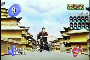 10年05月09日01時19分-TBSテレビ-番組名未取得(2).jpg