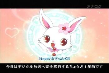 10年07月24日09時30分-テレビ東京-番組名未取得.jpg