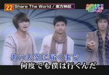 09年11月15日01時03分-TBSテレビ-番組名未取得.jpg