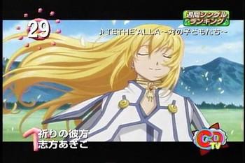 10年05月09日01時16分-TBSテレビ-番組名未取得(0).jpg