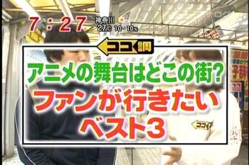 10年05月25日07時27分-フジテレビ-番組名未取得.jpg